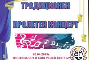 концерт21