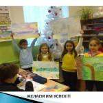 "Конкурс за детска рисунка ""Варна-моят роден град"" – Iв клас"