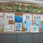 """Учениците от ОУ """"Васил Априлов"""" отбелязаха Деня на Земята"""
