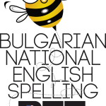 Spelling Bee – Регионално състезание